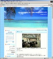 ファイル 1503-1.jpg