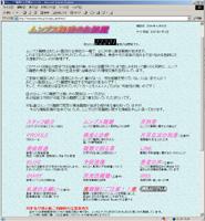 ファイル 1544-1.jpg