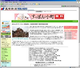 ファイル 1581-1.jpg