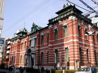 旧日本銀行京都支店