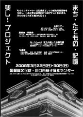 ファイル 1911-1.jpg