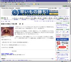 ファイル 2605-1.jpg