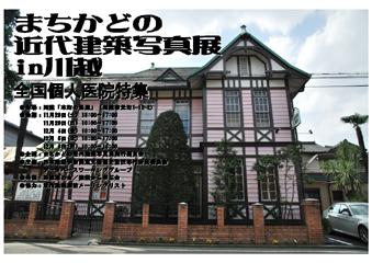 ファイル 3222-1.jpg