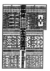 ファイル 4509-2.jpg