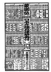 ファイル 4509-3.jpg